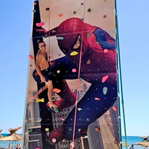 english The climbing wall in Kherson