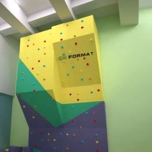 english Climbing wall at trampoline center in Novosibirsk